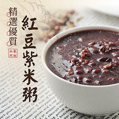 紅藜阿祖 紅豆紫米粥輕鬆包(300g/包,共6包)