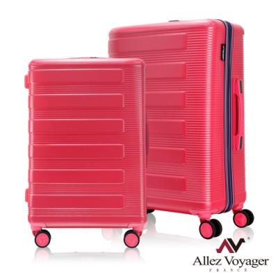 奧莉薇閣 20+24吋兩件組行李箱 PC硬殼旅行箱 幻彩鋼琴(玫粉桃)