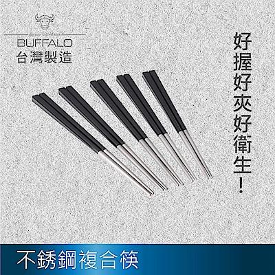 牛頭牌 Calf小牛彩晶不鏽鋼筷23cm5入(黑)