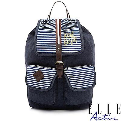 ELLE Active 湛藍天堂系列-袋蓋後背包-藍色