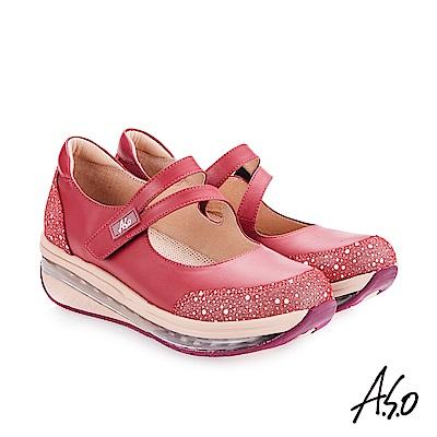 A.S.O 人體工學超能力氣墊鞋 桃粉紅