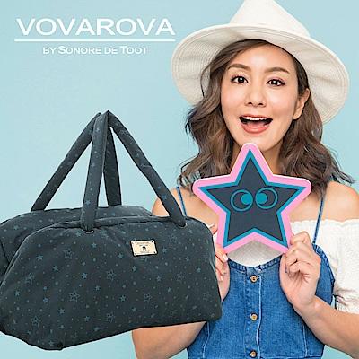 VOVAROVA x 莎莎-週末旅行袋-滿天星莎-環遊世界系列