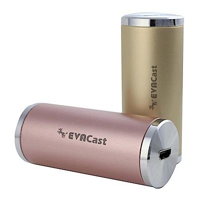 EVACast 5G雙頻無線手機螢幕投影棒