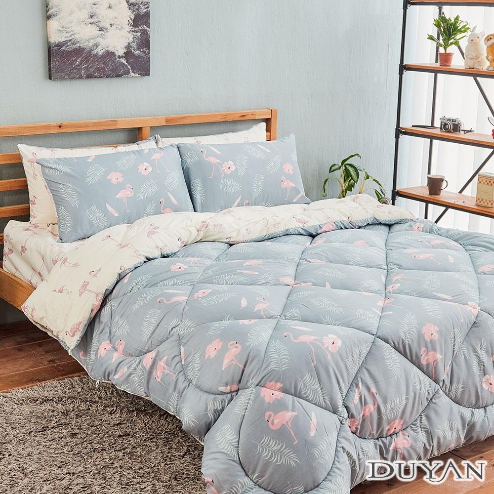DUYAN竹漾-台灣製雙人床包組+可水洗羽絲絨被-紅鶴圓舞曲