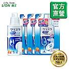 日本獅王LION 洗碗機專用酵素洗潔精 1+3組合