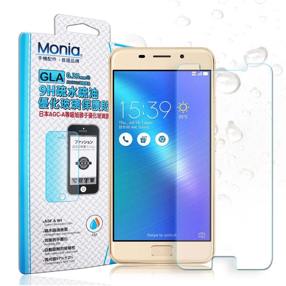 MONIA ASUS ZenFone 3s Max ZC521TL日本疏水疏油鋼化玻璃膜