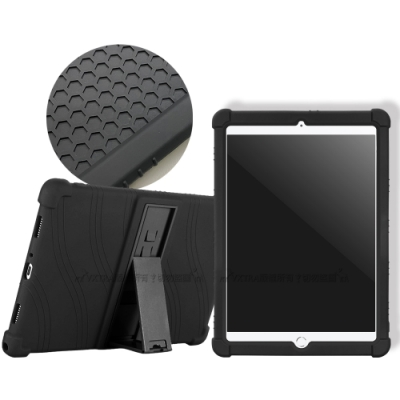 VXTRA iPad 10.2吋 / iPad Air/Pro 10.5吋 共用 全包覆矽膠防摔支架軟套 保護套(黑)