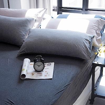 OLIVIA 天竺棉  見晴 灰  雙人床包美式枕套兩件組  100%新疆純棉