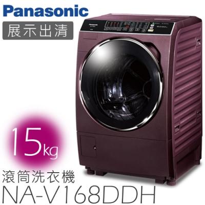 Panasonic 國際牌 15公斤變頻滾筒洗衣機 NA-V168DDH-V 紫【展示品】