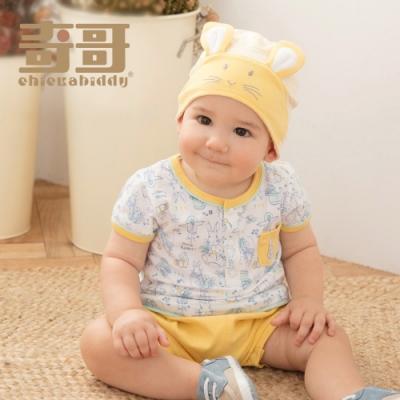 奇哥 夏日比得兔兔造型童帽-黃(3-12個月)