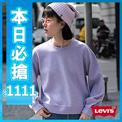 Levis 圓領大學T 女裝