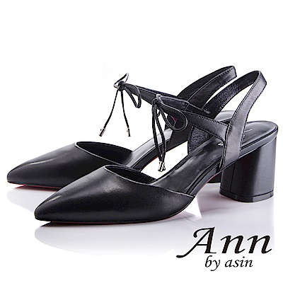 Ann by asin 時尚潮流~簡約蝴蝶結綁帶素色全真皮粗中跟尖頭鞋(黑色)