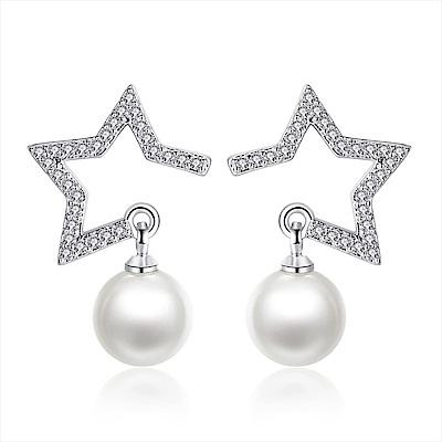 I.Dear飾品-正白K-茫茫星光-韓國晶透五角星鑲鑽水晶珍珠造型耳針耳環DB56
