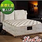 LooCa 雙人5尺-法式皇妃乳膠獨立筒床墊