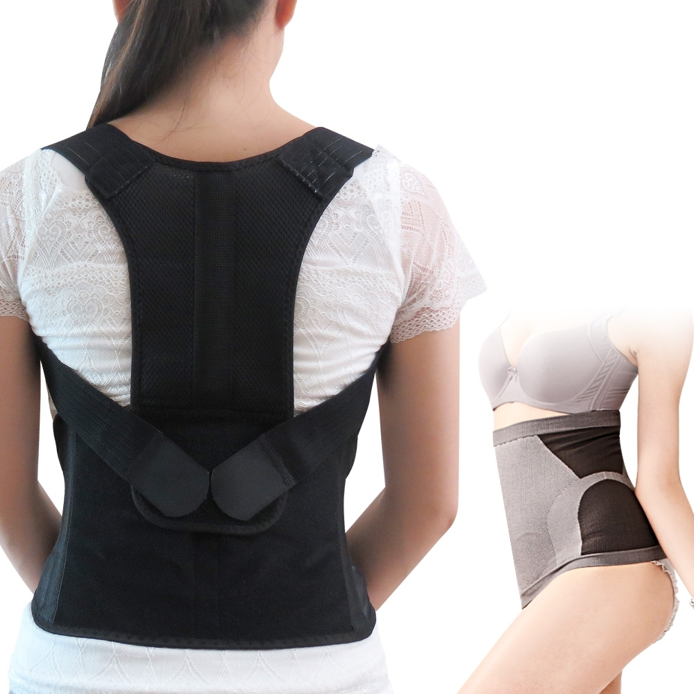 【Yi-sheng】*發燒新品*健康減壓護脊板挺背帶(611美背+束腰片)