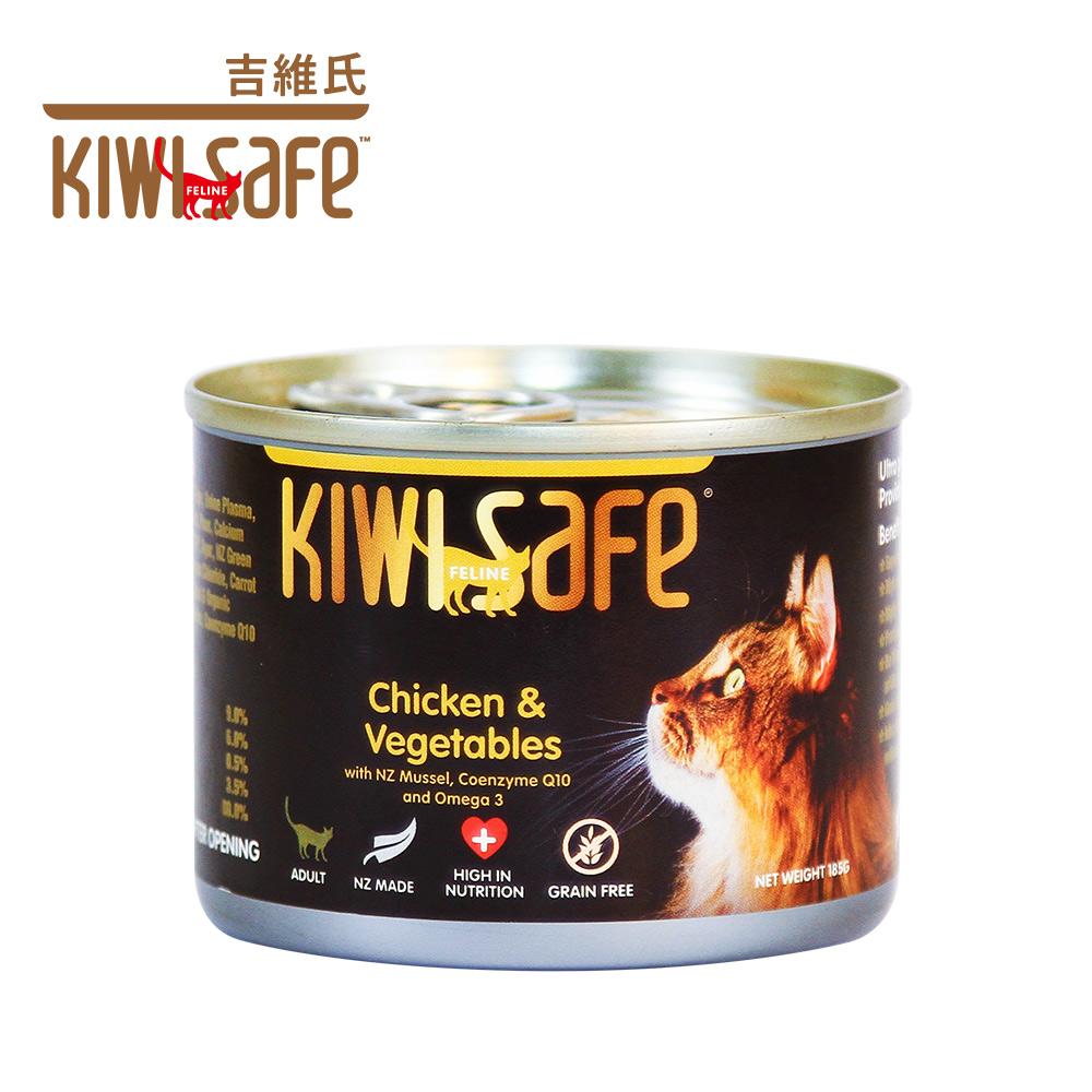吉維氏 KIWI SAFE 天然無榖主食貓罐 (雞肉 南瓜 蔬菜)(185g/罐)