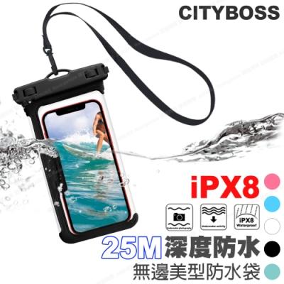 CITY 無邊框美型全景式 25M防水 6.7吋以下手機防水袋 防水等級IPX8