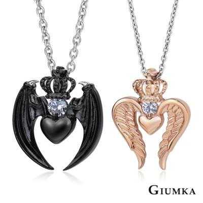 GIUMKA情侶對鍊白鋼聖魔天使黑玫一對價格