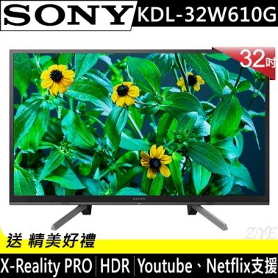 【預購】SONY索尼 32吋 連網液晶電視 KDL-32W610G