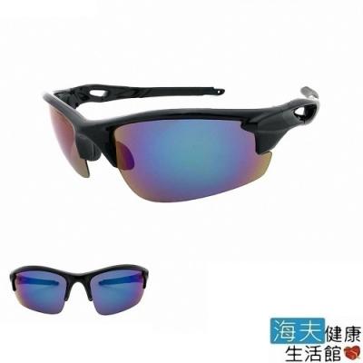 海夫健康生活館 向日葵眼鏡 太陽眼鏡 戶外運動/偏光/UV400/MIT 821926