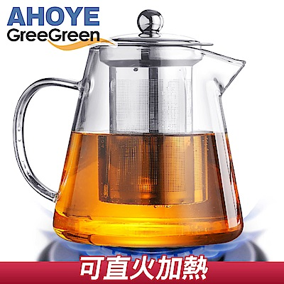 GREEGREEN 耐熱加厚玻璃泡茶壺 咖啡壺 550mL