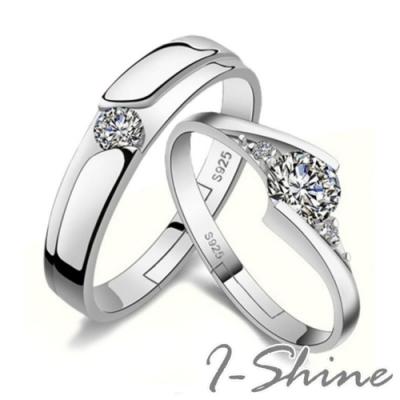 I-Shine-正白K-中意你-曲線晶鑽造型情侶可調節開口戒指GA25