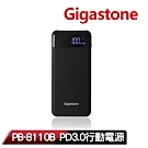 Gigastone PB-8110B PD3.0行動電源(QC+PD雙輸出)