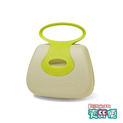 Pooparazzi 夾即便-青綠色+米色(250g)