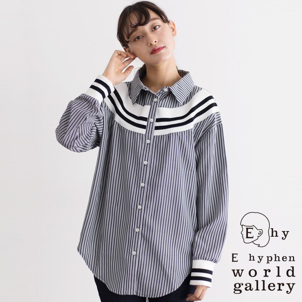 E hyphen 設計感條紋拼接襯衫上衣