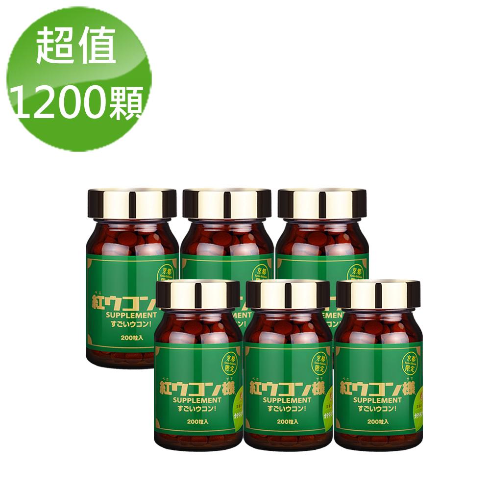 紅薑黃先生京都限定 (200顆/瓶)共6瓶