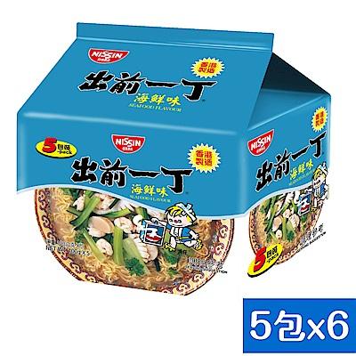 日清 出前一丁海鮮味速食麵(100gx30入)