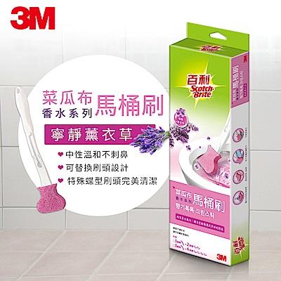 3M 百利菜瓜布馬桶刷-香水系列-寧靜薰衣草