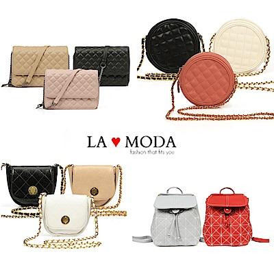 [限時搶] La Moda -大人氣菱格紋斜背包/後背包 -多款任選破盤價