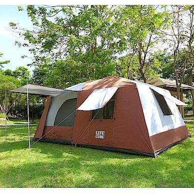 LIFECODE《二房一廳》抗紫外線超大8人帳篷(二門四窗)-2色可選