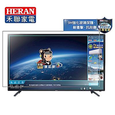 HERAN禾聯 43吋 FHD 9H強化玻璃 智慧聯網 LED液晶顯示器+視訊盒 HD-43XA5