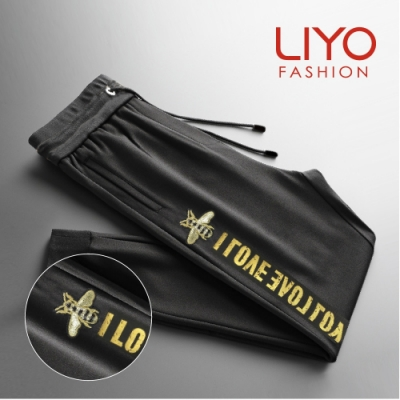 褲子-LIYO理優-歐款時尚字母綁帶休閒褲-E011003