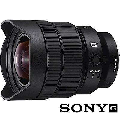 SONY FE 12-24mm F4 G SE1224G 公司貨