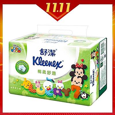 [限時下殺]舒潔 棉柔舒適抽取衛生紙 100抽X8包x8串/箱-迪士尼Lucky7