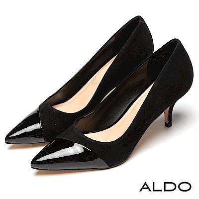 ALDO 原色真皮幾何三角拼接鞋面尖頭細高跟鞋~尊爵黑色