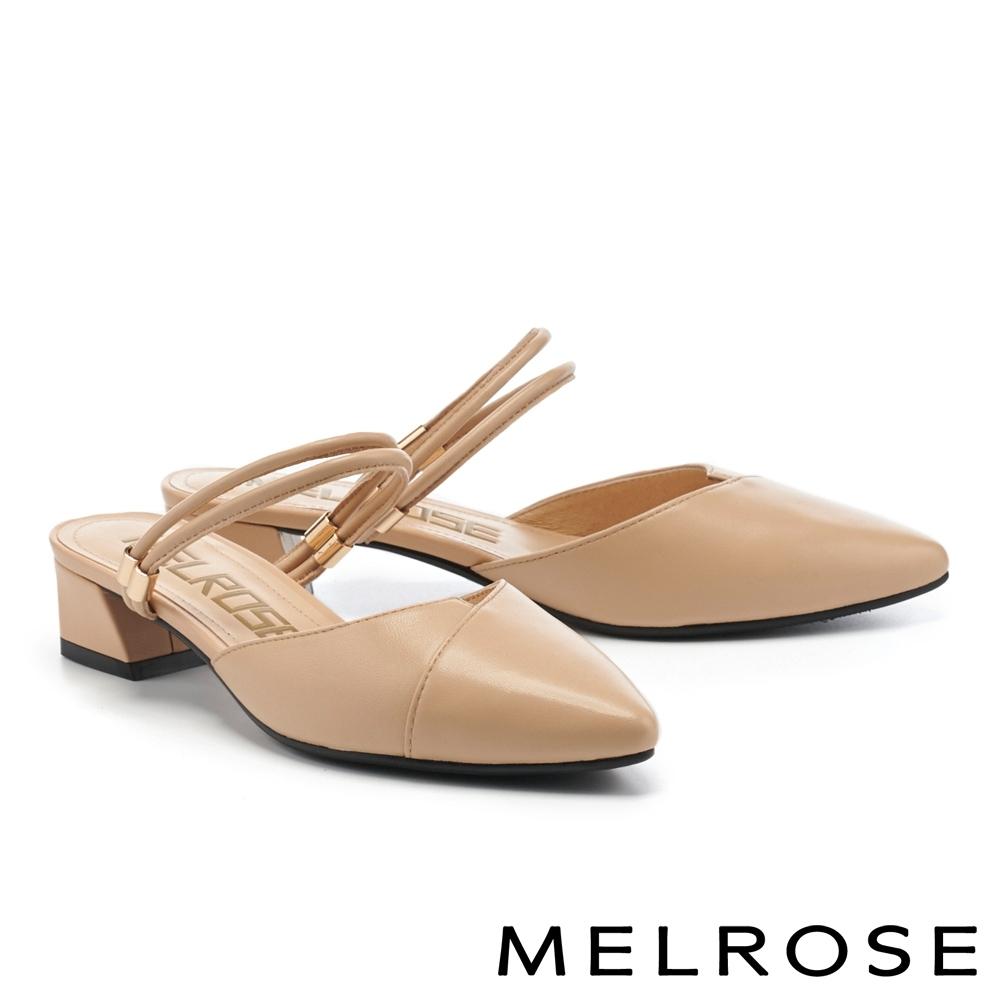 穆勒鞋 MELROSE 素雅氣質純色兩穿式羊皮尖頭繫帶低跟穆勒拖鞋-米