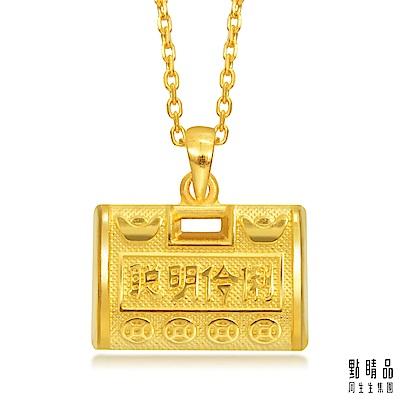 點睛品 足金彌月送禮黃金吊墜不含鍊_計價黃金