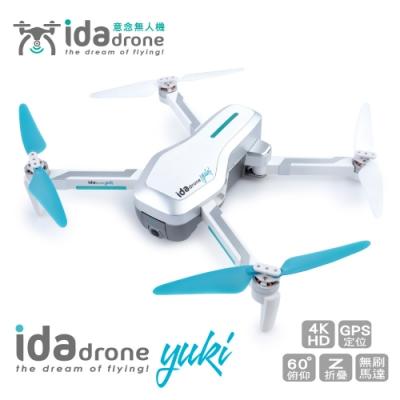 【Ida drone】yuki 意念空拍機 4K高畫質(GPS/光流定位)