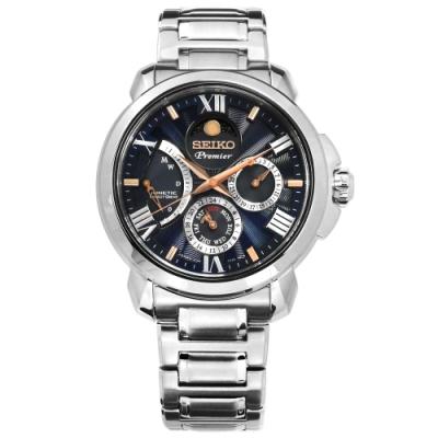 SEIKO 精工 Premier 人動電能 月相錶 不鏽鋼手錶-深藍色/42mm