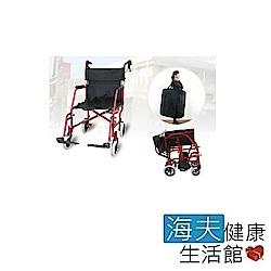 海夫 必翔 攜帶型背包式輪椅 PH-183A