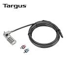 Targus 3合1通用電腦鎖 (ASP86RGL)