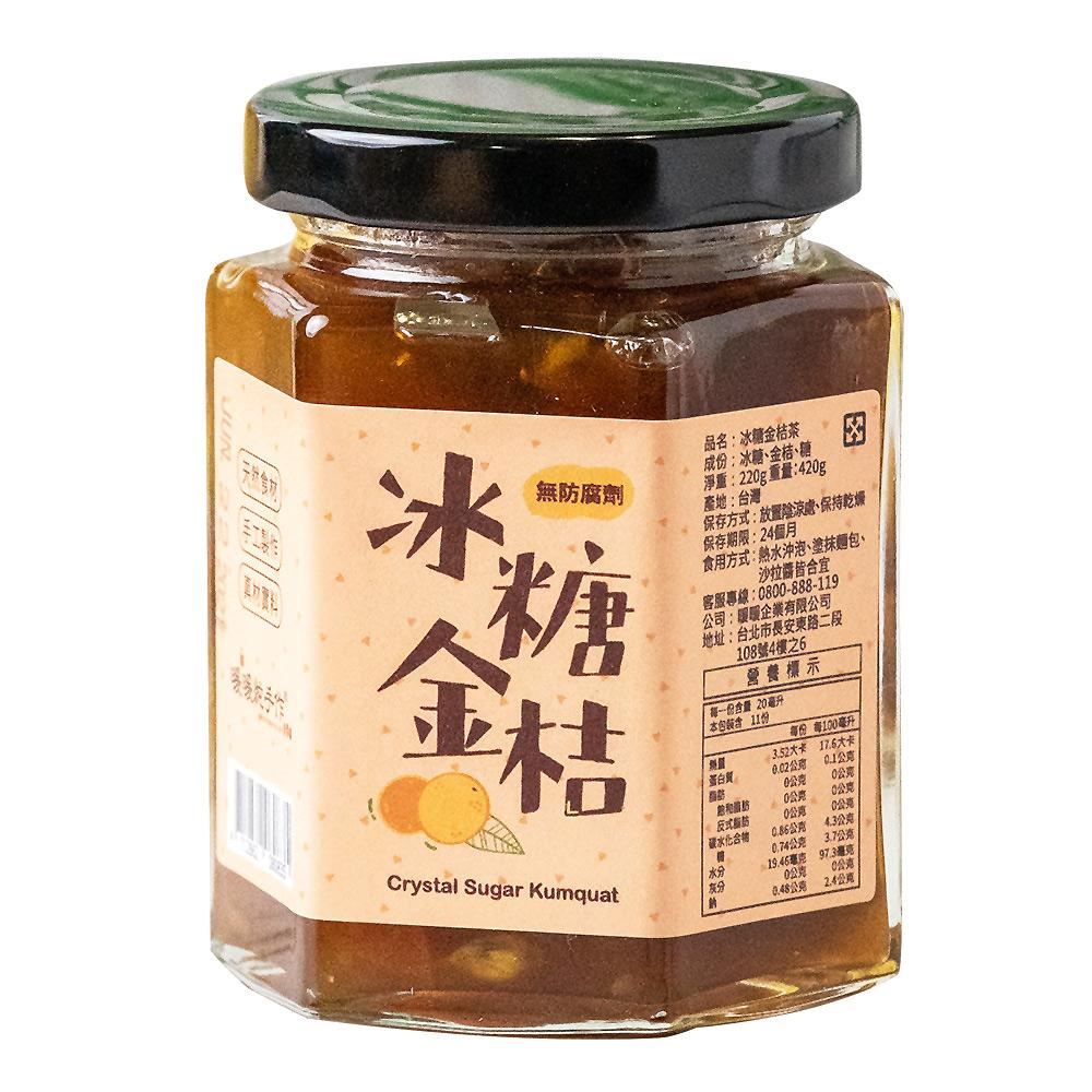 暖暖純手作 冰糖金桔茶/金桔醬
