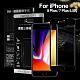 X mart  iPhone 8 Plus / 7 Plus 5.5吋熱彎2.9D霧面滿版玻璃貼-黑 product thumbnail 1