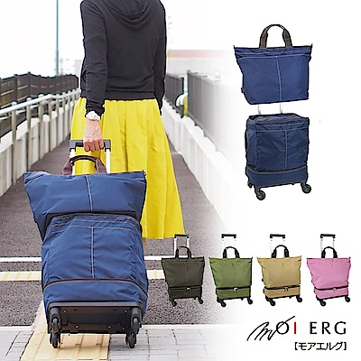 MOIERG-Tote背包客進行式4WAY隨身收納包-5色可選