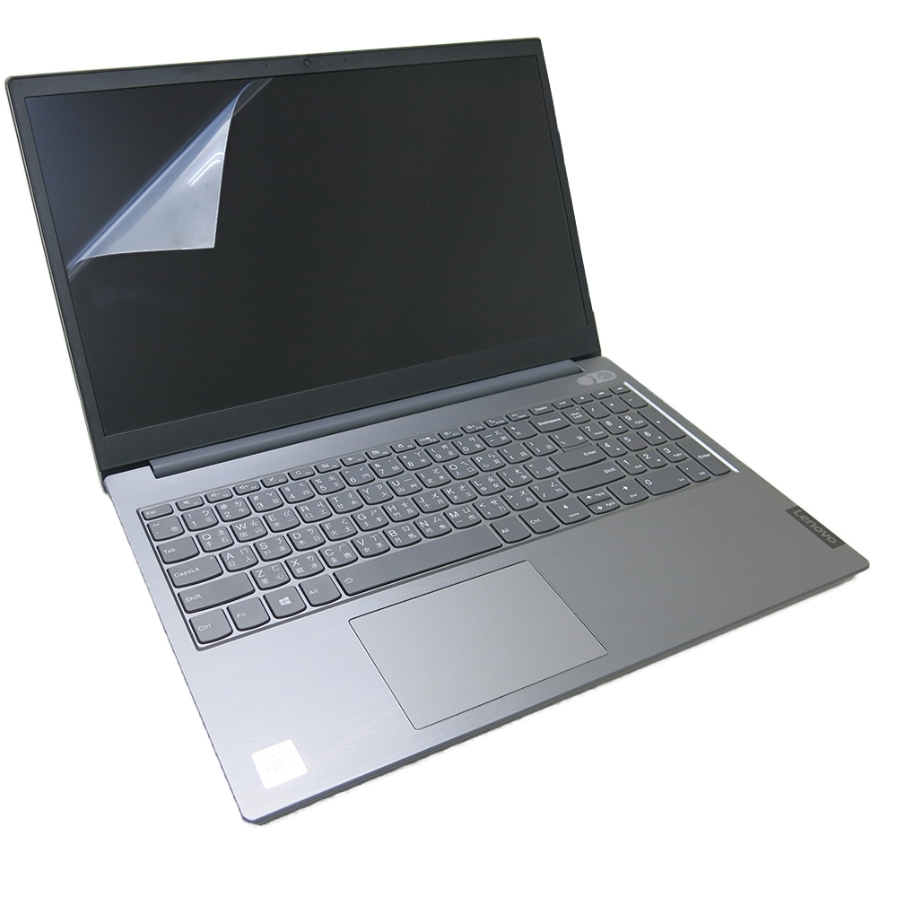 EZstick Lenovo ThinkBook 15IML 專用 筆電 螢幕保護貼
