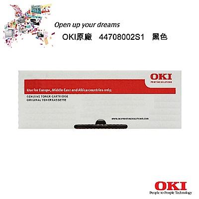 OKI_B840 原廠黑色碳粉 【44708002S1】